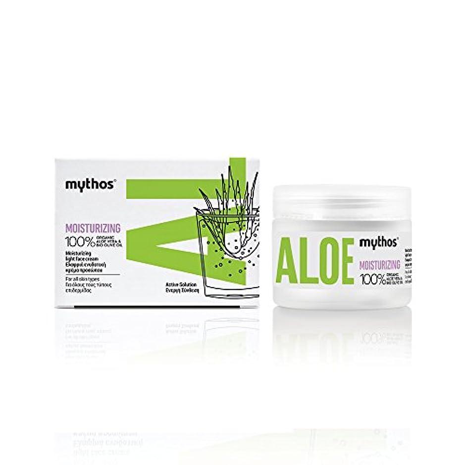 乳剤リル衰えるMythos(ミトス) モイスチャライジング ライトフェイスクリーム アロエ 50ml