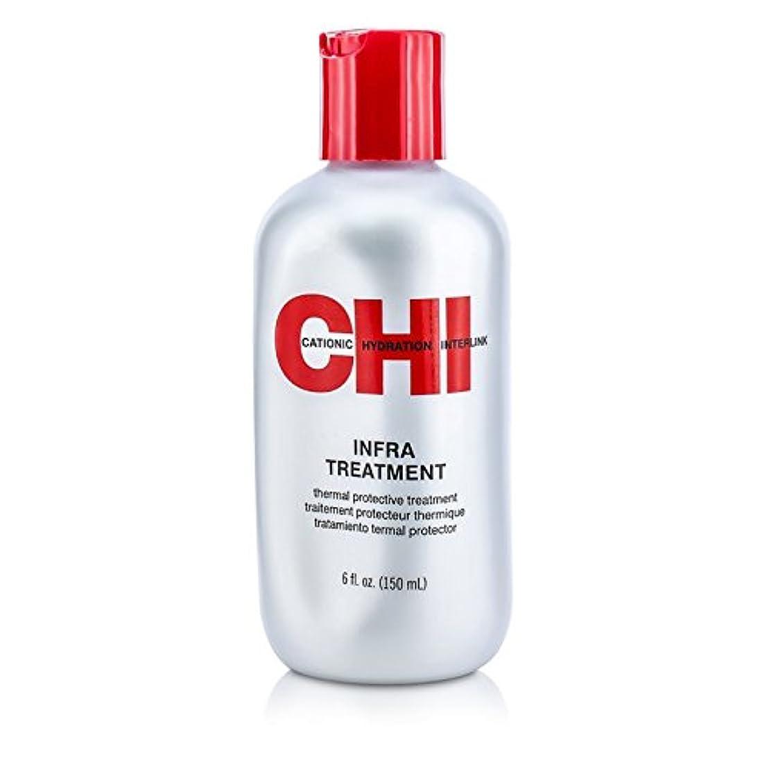 ワット保険をかける持ってるCHI Infra Thermal Protective Treatment 150ml/6oz並行輸入品