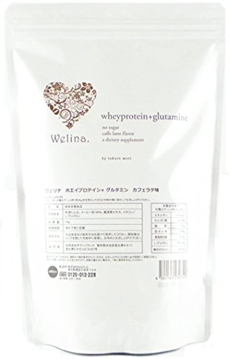報酬の一定膨張するウェリナ ホエイプロテイン 新カフェラテ味 1kg