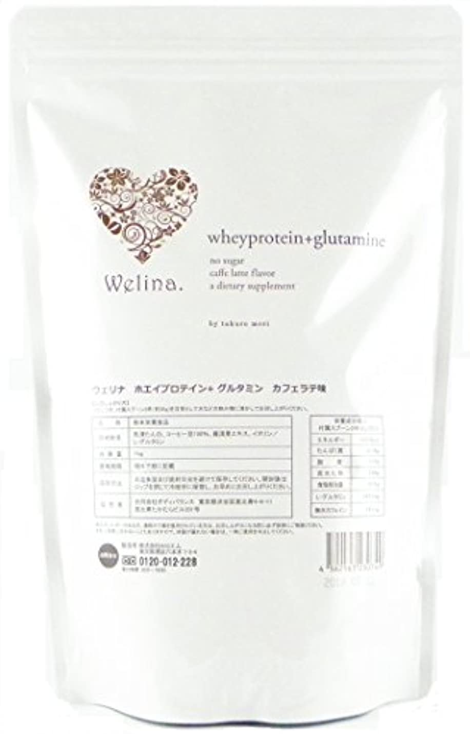 翻訳嫉妬懲戒ウェリナ ホエイプロテイン+グルタミン カフェラテ味 1kg