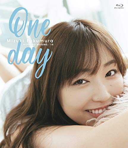 One day(Blu-ray Disc)(特典なし)
