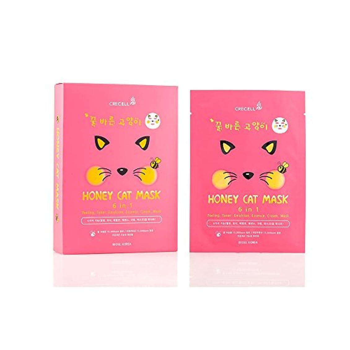 後方冒険洪水CRECELL Honey Cat Mask【クリセルハニー猫マスクシート】ネコフェイスマスクシート フェイスパック 10枚 / 25ml