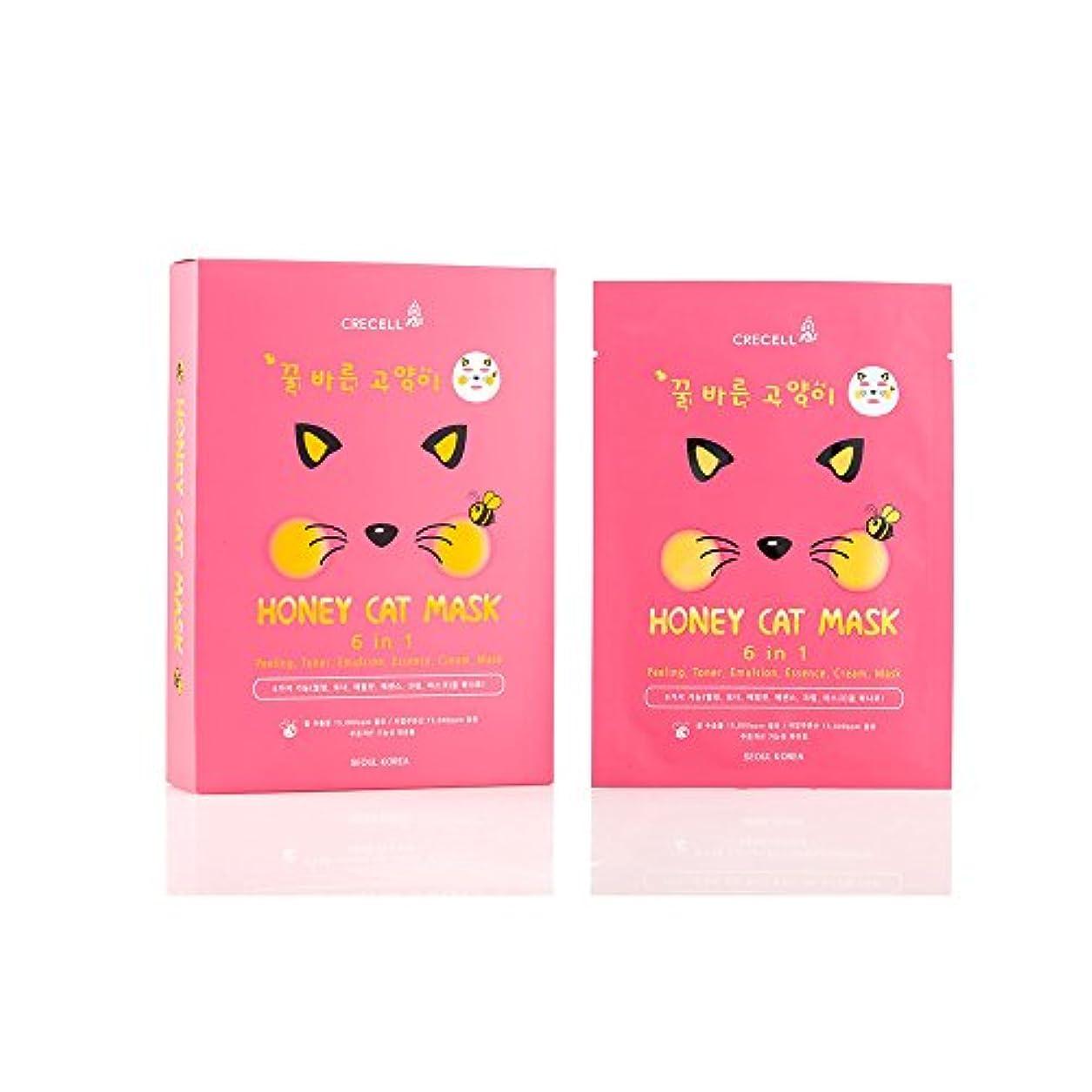 捕虜中毒失効CRECELL Honey Cat Mask【クリセルハニー猫マスクシート】ネコフェイスマスクシート フェイスパック 10枚 / 25ml