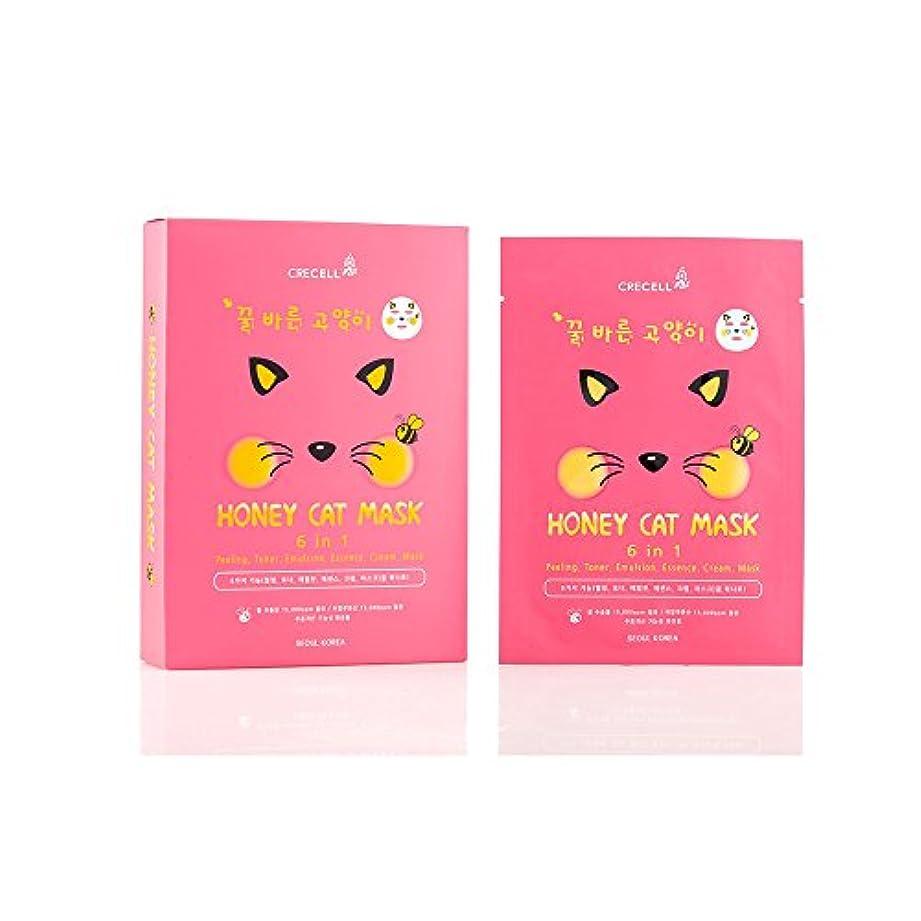 ピン有彩色の歯CRECELL Honey Cat Mask【クリセルハニー猫マスクシート】ネコフェイスマスクシート フェイスパック 10枚 / 25ml