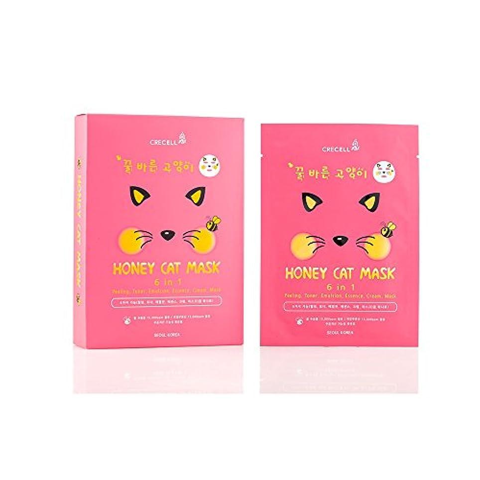 作るアラート保全CRECELL Honey Cat Mask【クリセルハニー猫マスクシート】ネコフェイスマスクシート フェイスパック 10枚 / 25ml