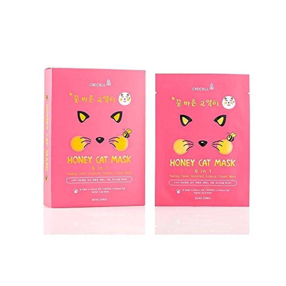 想定するヨーグルト賞CRECELL Honey Cat Mask【クリセルハニー猫マスクシート】ネコフェイスマスクシート フェイスパック 10枚 / 25ml