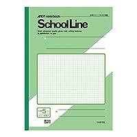 アピカ 学習帳 スクールライン LAS10G 5ミリ方眼 A4 緑