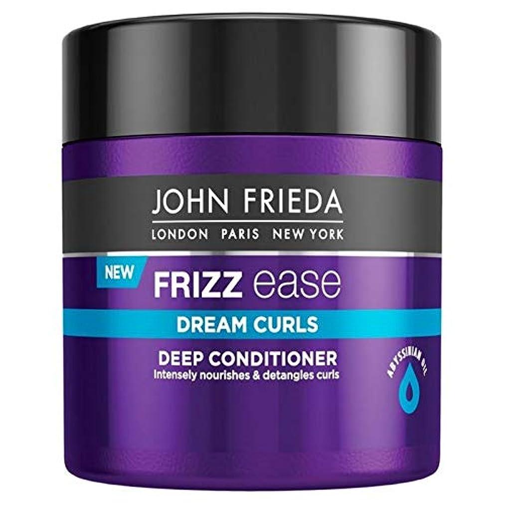 抑圧絶望的なマスク[John Frieda ] ジョン?フリーダ縮れ容易夢カール深いコンディショナー150ミリリットル - John Frieda Frizz Ease Dream Curls Deep Conditioner 150ml...