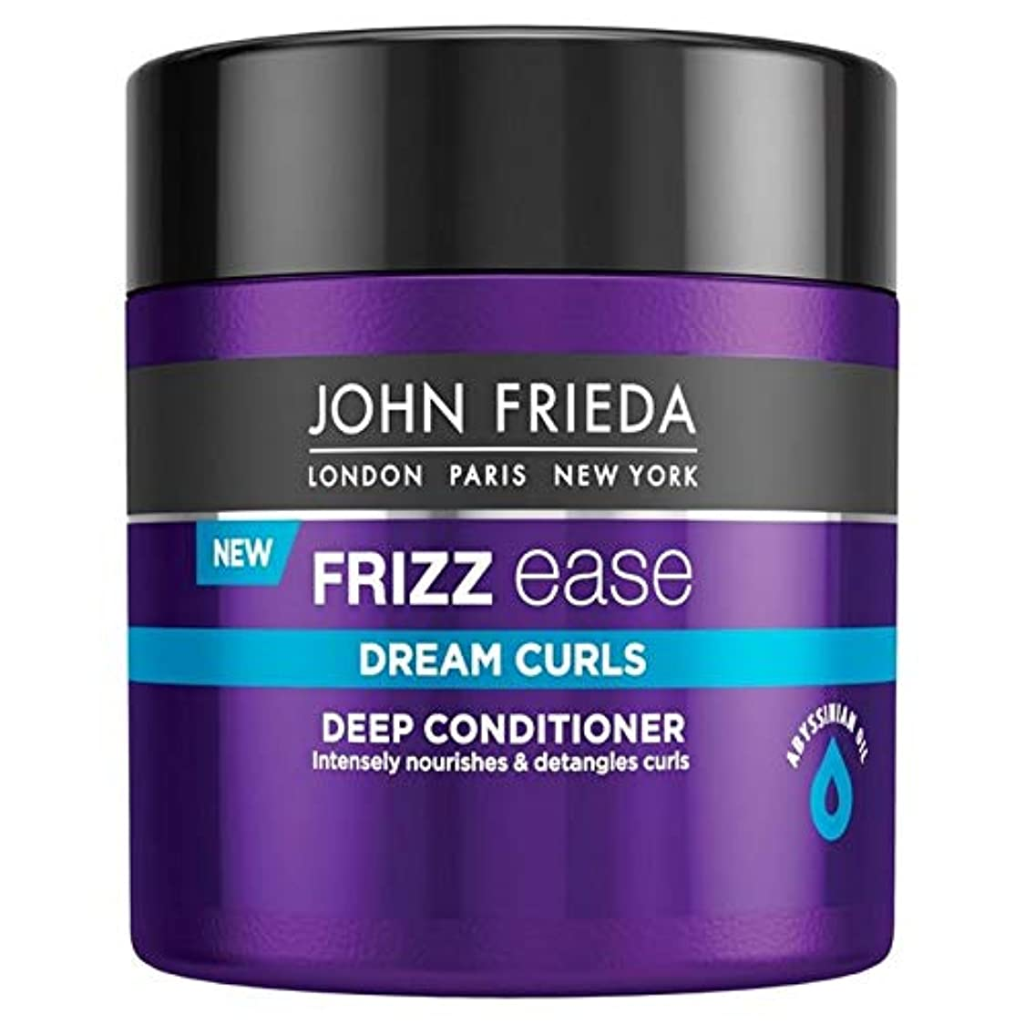ラフトペルソナ締める[John Frieda ] ジョン?フリーダ縮れ容易夢カール深いコンディショナー150ミリリットル - John Frieda Frizz Ease Dream Curls Deep Conditioner 150ml...