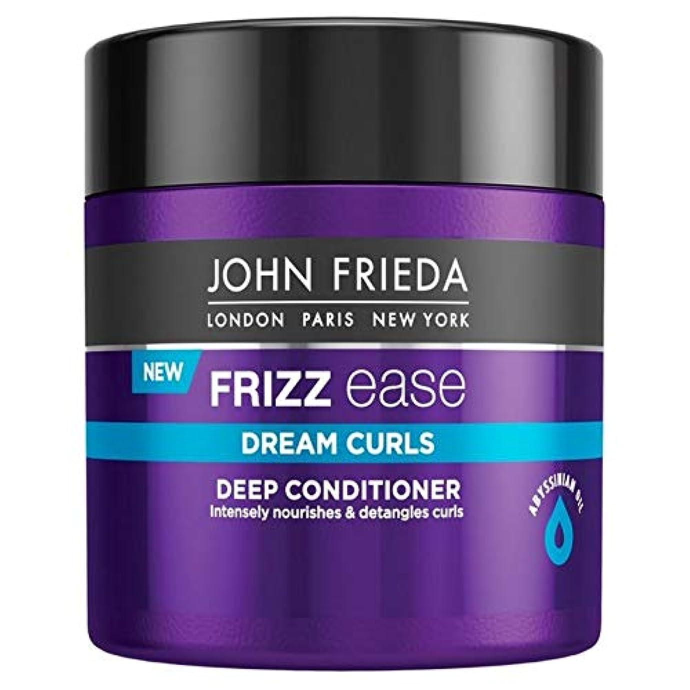 ハリウッド意外どのくらいの頻度で[John Frieda ] ジョン?フリーダ縮れ容易夢カール深いコンディショナー150ミリリットル - John Frieda Frizz Ease Dream Curls Deep Conditioner 150ml [並行輸入品]