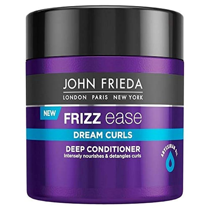 報酬カロリー星[John Frieda ] ジョン?フリーダ縮れ容易夢カール深いコンディショナー150ミリリットル - John Frieda Frizz Ease Dream Curls Deep Conditioner 150ml...