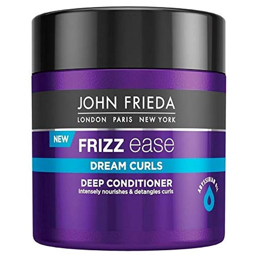 整理する小人代わりの[John Frieda ] ジョン?フリーダ縮れ容易夢カール深いコンディショナー150ミリリットル - John Frieda Frizz Ease Dream Curls Deep Conditioner 150ml...