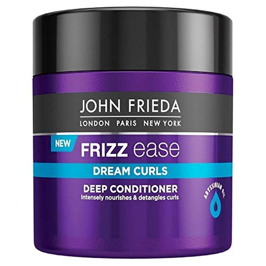 くるくるクレア革命[John Frieda ] ジョン?フリーダ縮れ容易夢カール深いコンディショナー150ミリリットル - John Frieda Frizz Ease Dream Curls Deep Conditioner 150ml...