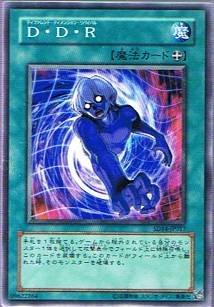 遊戯王シングルカード D・D・R ノーマル sd14-jp017