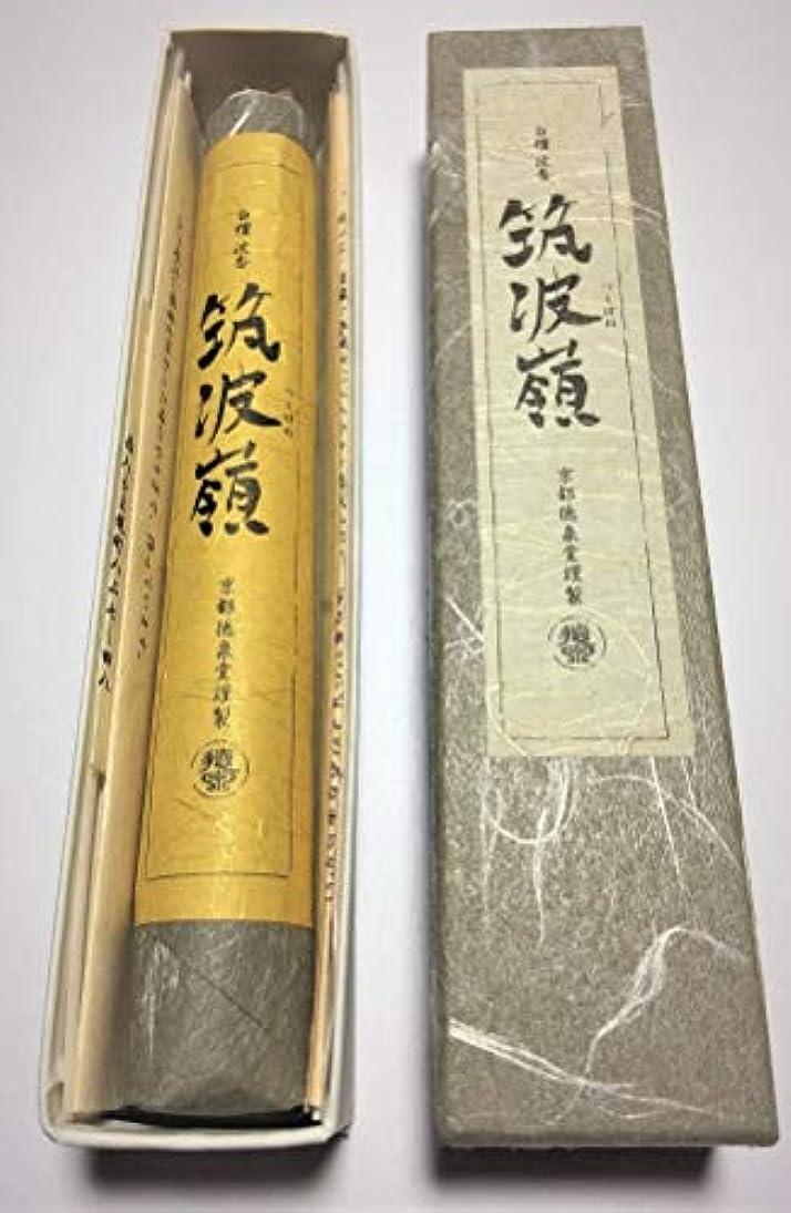 可愛い巨人瞳筑波嶺(つくばね)線香 30本入り 天然材料のみで作った線香 化学物質、無添加の線香