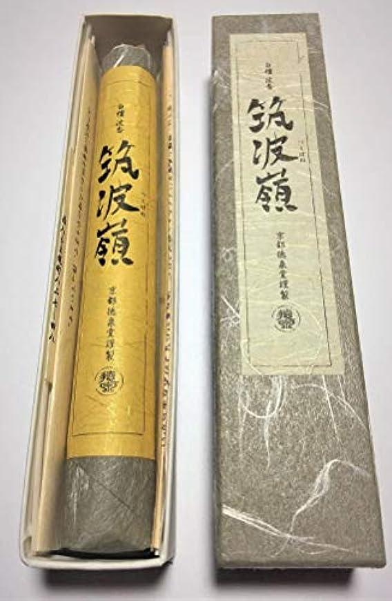マトロンワイド軽食筑波嶺(つくばね)線香 30本入り 天然材料のみで作った線香 化学物質、無添加の線香