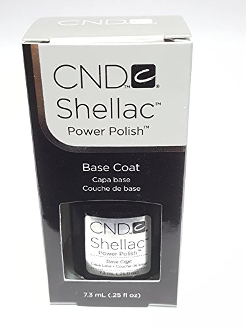 小売広告主からに変化するCND シーエヌディー シェラック UVベースコート 7.3ml