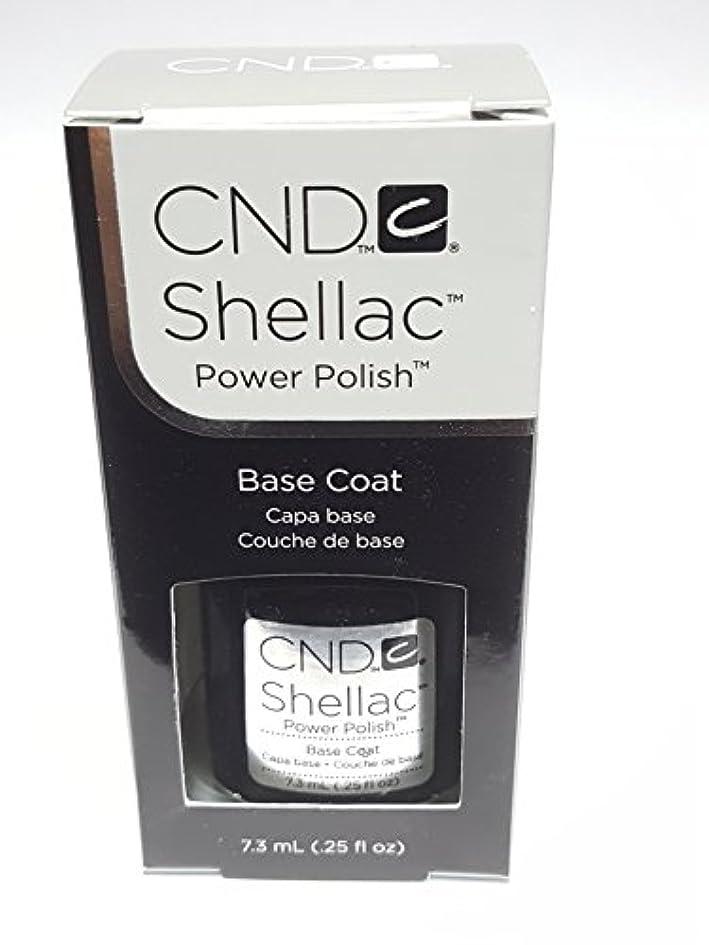 ラインナップオズワルド包帯CND シーエヌディー シェラック UVベースコート 7.3ml