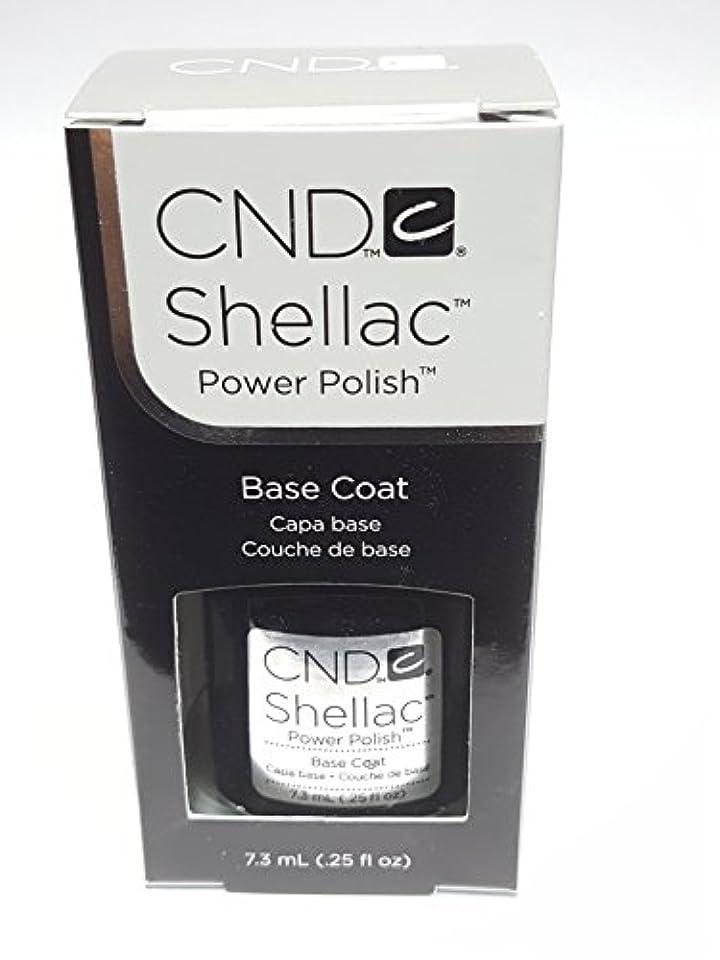 鋼薄める代替案CND シーエヌディー シェラック UVベースコート 7.3ml