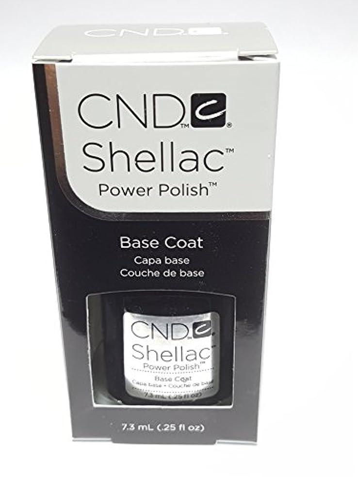 配管工乳剤苦痛CND シーエヌディー シェラック UVベースコート 7.3ml