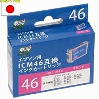 日本ナノディジタル EPSON用ICM46互換インクカートリッジ NDE-M46