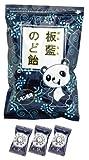 【イスクラ産業】板藍のど飴(ばんらんのどあめ) 80粒