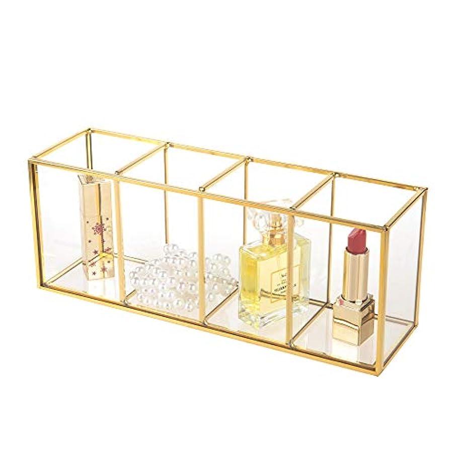 Feyarl メイクブラシケース ブラシスタンド 化粧ブラシホルダー ブラシ収納 ブラシ入れ 小物収納 長方形 四格 ゴールド