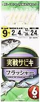 ハヤブサ(Hayabusa) SS075 実戦サビキ フラッシャー6本鈎   9-2