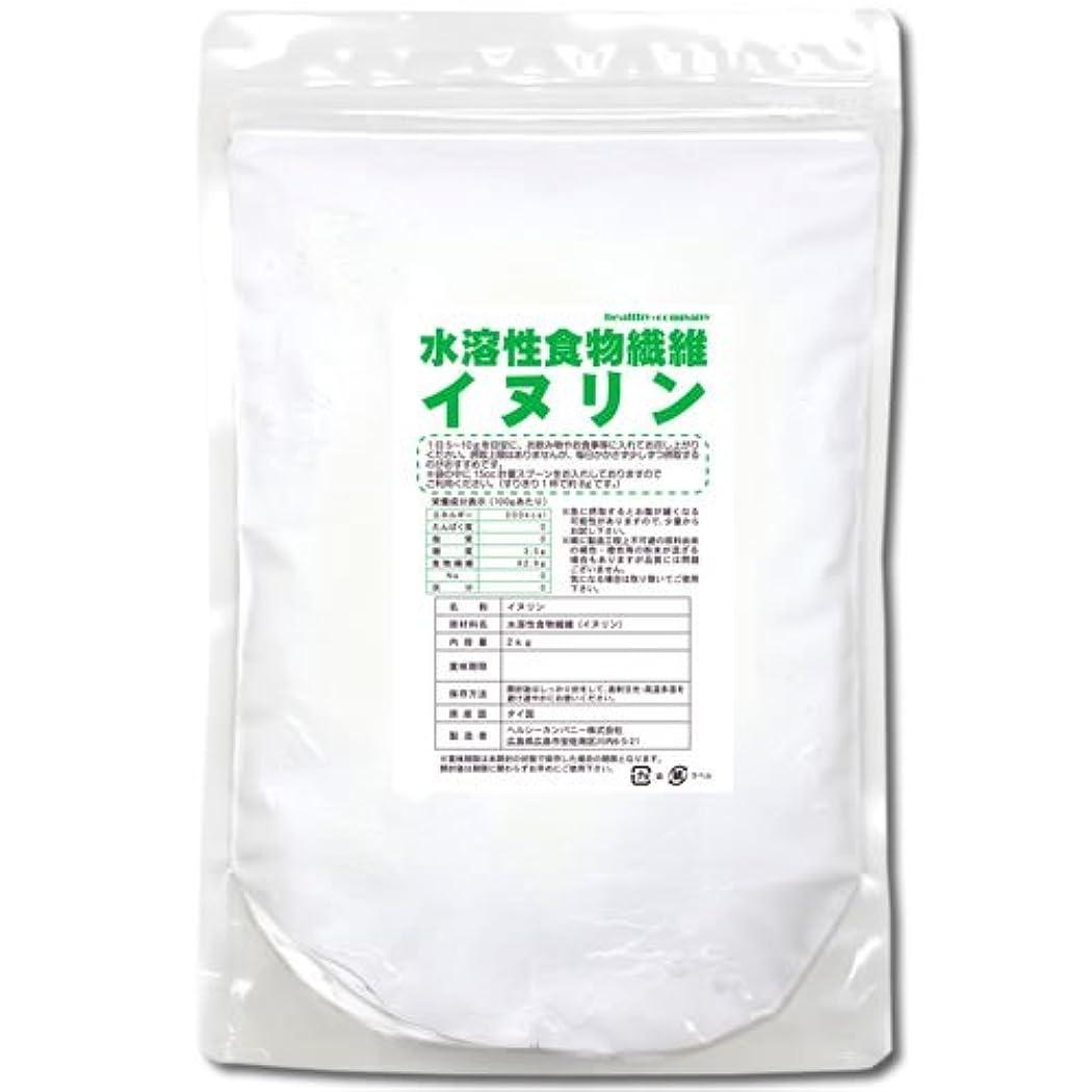 ドナーキリマンジャロパニックイヌリン(水溶性食物繊維)2kg ヘルシーカンパニー