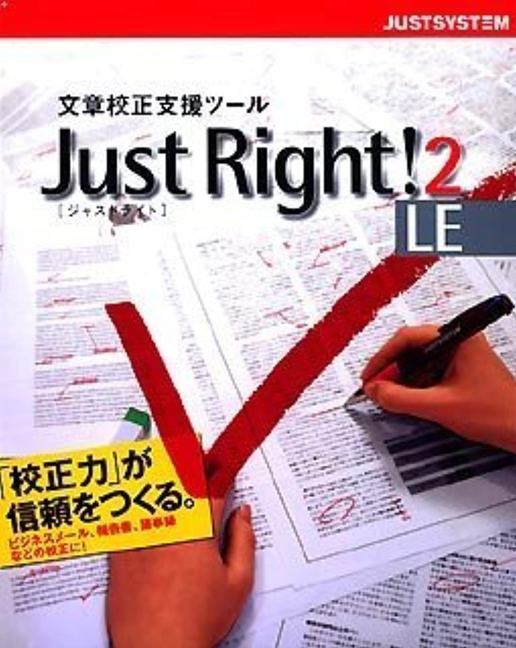 Just Right!2 LE for Windows CD-ROM
