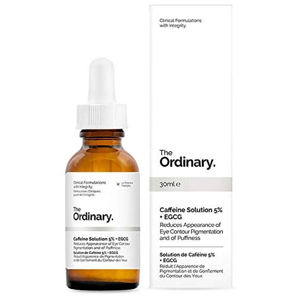 メガロポリステンション製油所The Ordinary Caffeine Solution 5% + Egcg 30ml [並行輸入品]