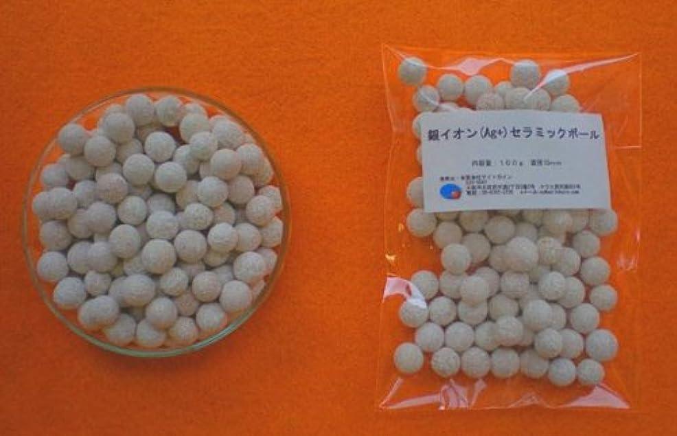 寄付する頻繁にシャープ銀イオンセラミックボール 250g