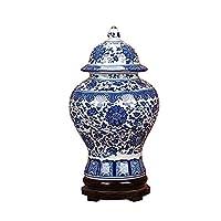 クラシック青と白の磁器の花寺ジンジャージャー花瓶、景徳鎮で作られた、中国風の高さ15インチ(38センチメートル)