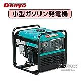 ガソリンエンジン発電機 インバーター制御 低騒音型 GE-2500-IV