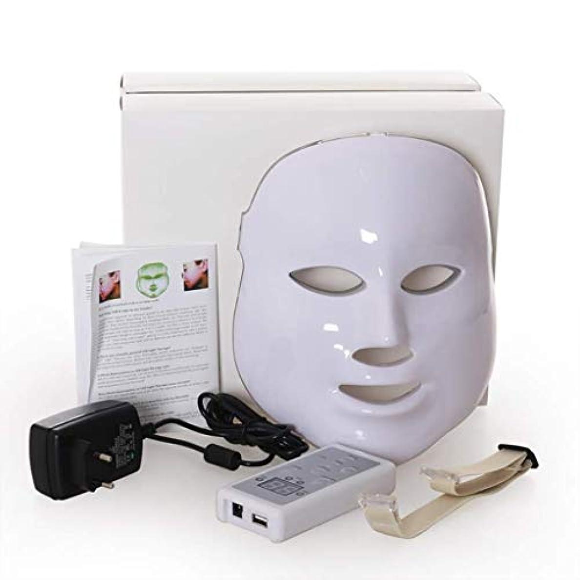 ルール時折日焼けフェイシャルビューティーインストルメント、7色LED光線療法フェイシャルスキンマスク、しわ、ニキビ、シミ、肌の若返りコラーゲン、アンチエイジングビューティーマスクを減らす