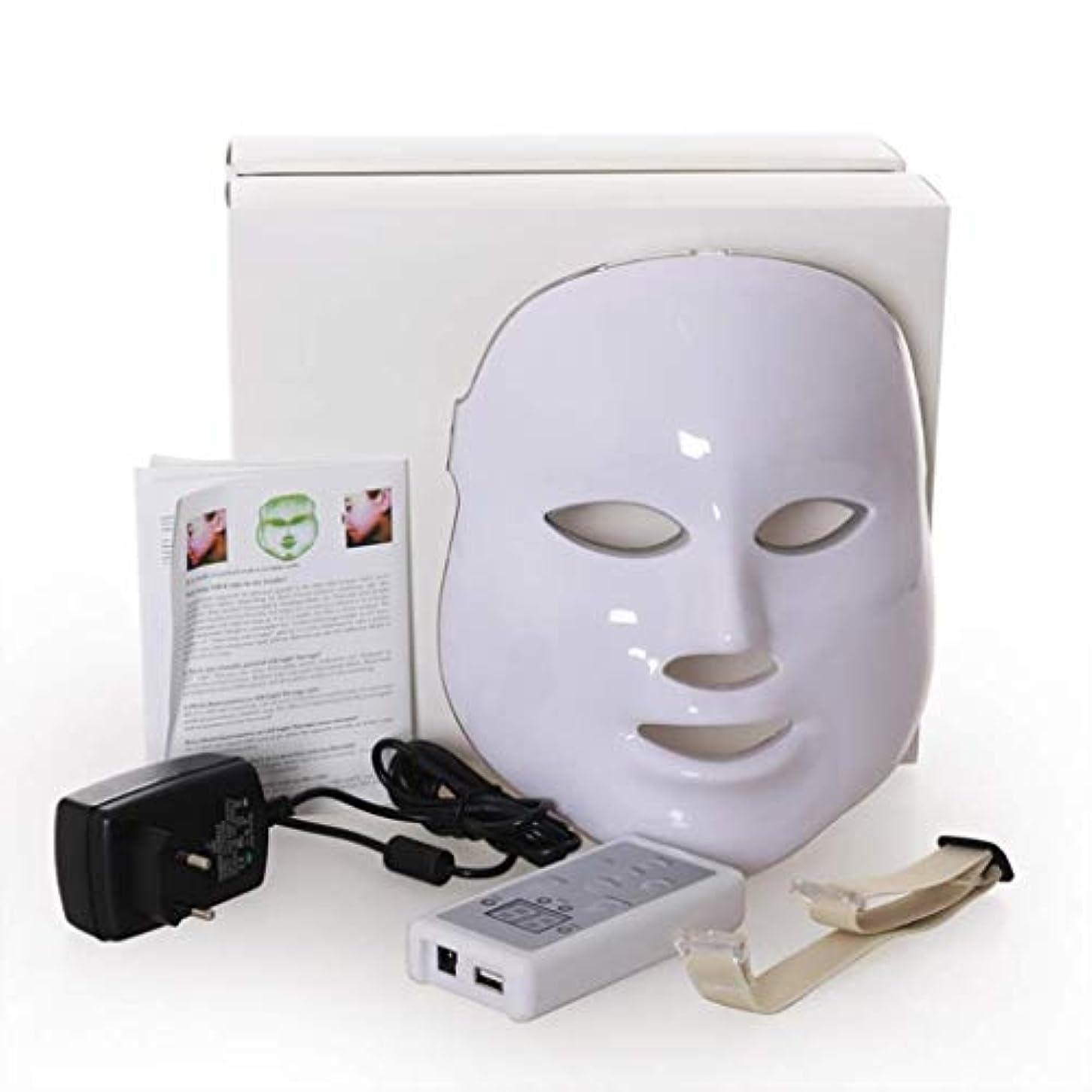 軽くリア王叱るフェイシャルビューティーインストルメント、7色LED光線療法フェイシャルスキンマスク、しわ、ニキビ、シミ、肌の若返りコラーゲン、アンチエイジングビューティーマスクを減らす