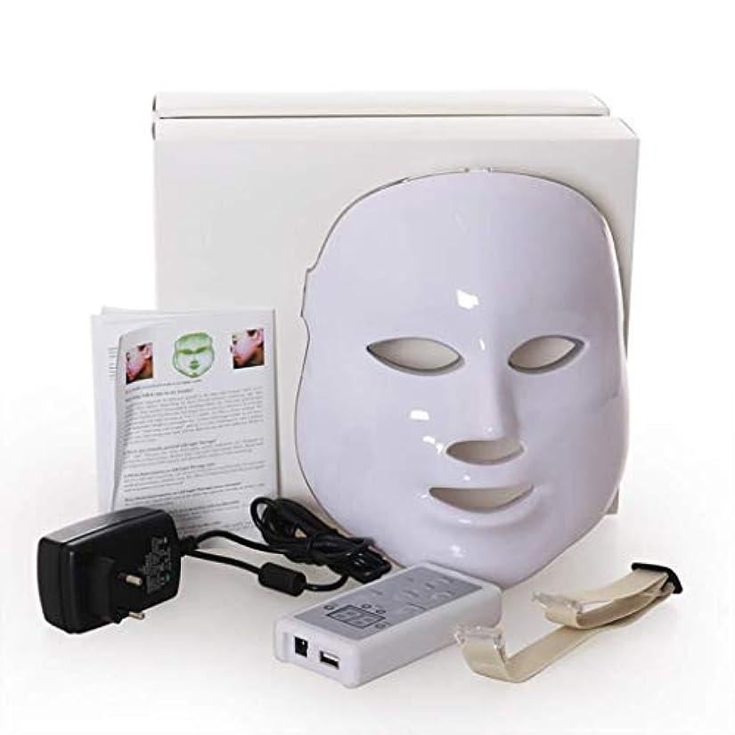 時々時々石灰岩熱心なフェイシャルビューティーインストルメント、7色LED光線療法フェイシャルスキンマスク、しわ、ニキビ、シミ、肌の若返りコラーゲン、アンチエイジングビューティーマスクを減らす