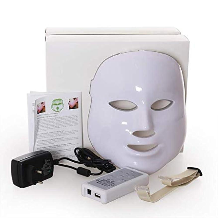 ステープル電子まろやかなフェイシャルビューティーインストルメント、7色LED光線療法フェイシャルスキンマスク、しわ、ニキビ、シミ、肌の若返りコラーゲン、アンチエイジングビューティーマスクを減らす