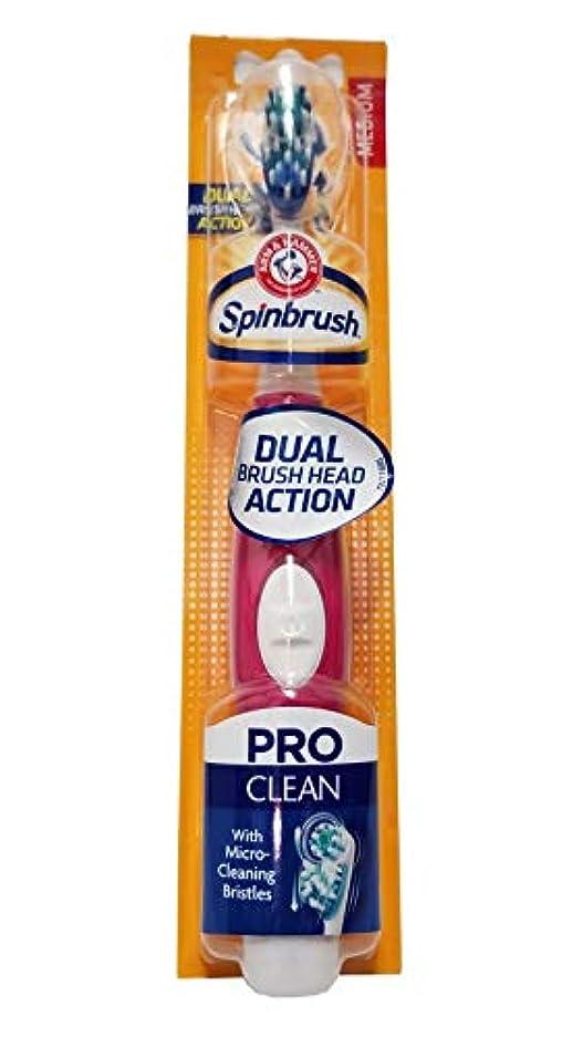 道徳泣き叫ぶ不和Arm & Hammer Spinbrushプロシリーズデイリークリーン搭載歯ブラシミディアム - カラーは、(4パック)をヴァリ 4パック