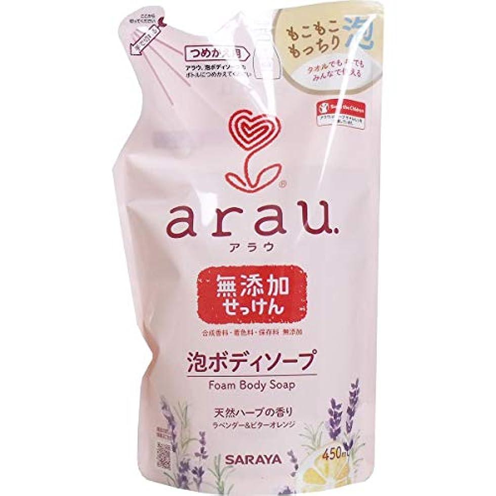 最小暖炉株式会社arau.(アラウ) 泡ボディソープ 詰替用 450mL×5個セット