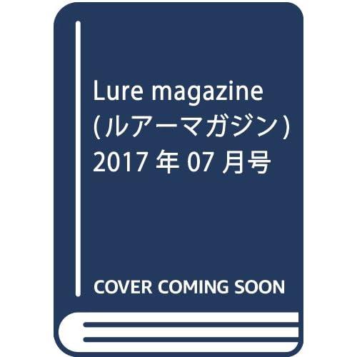 Lure magazine(ルアーマガジン) 2017年 07 月号 [雑誌]
