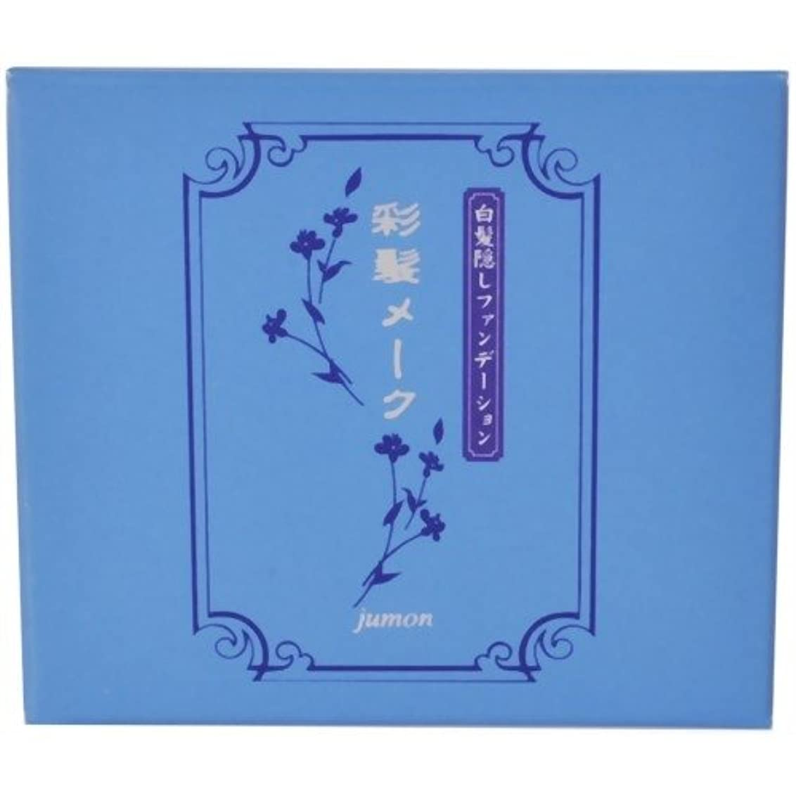 エレクトロニックモザイク椅子彩髪メーク詰替用ブラウン13.5g
