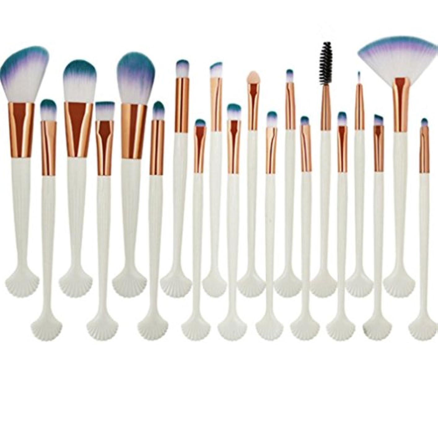 ガム矛盾ジュースBEE&BLUE メイクブラシ 20本セット 人気 化粧筆 化粧ブラシセット 柔らかい 毛量たっぷり メイクアップブラシ 敏感肌適用 プロメイクアップブラシ シェルメイクブラシ メイクツール フェイスブラシ