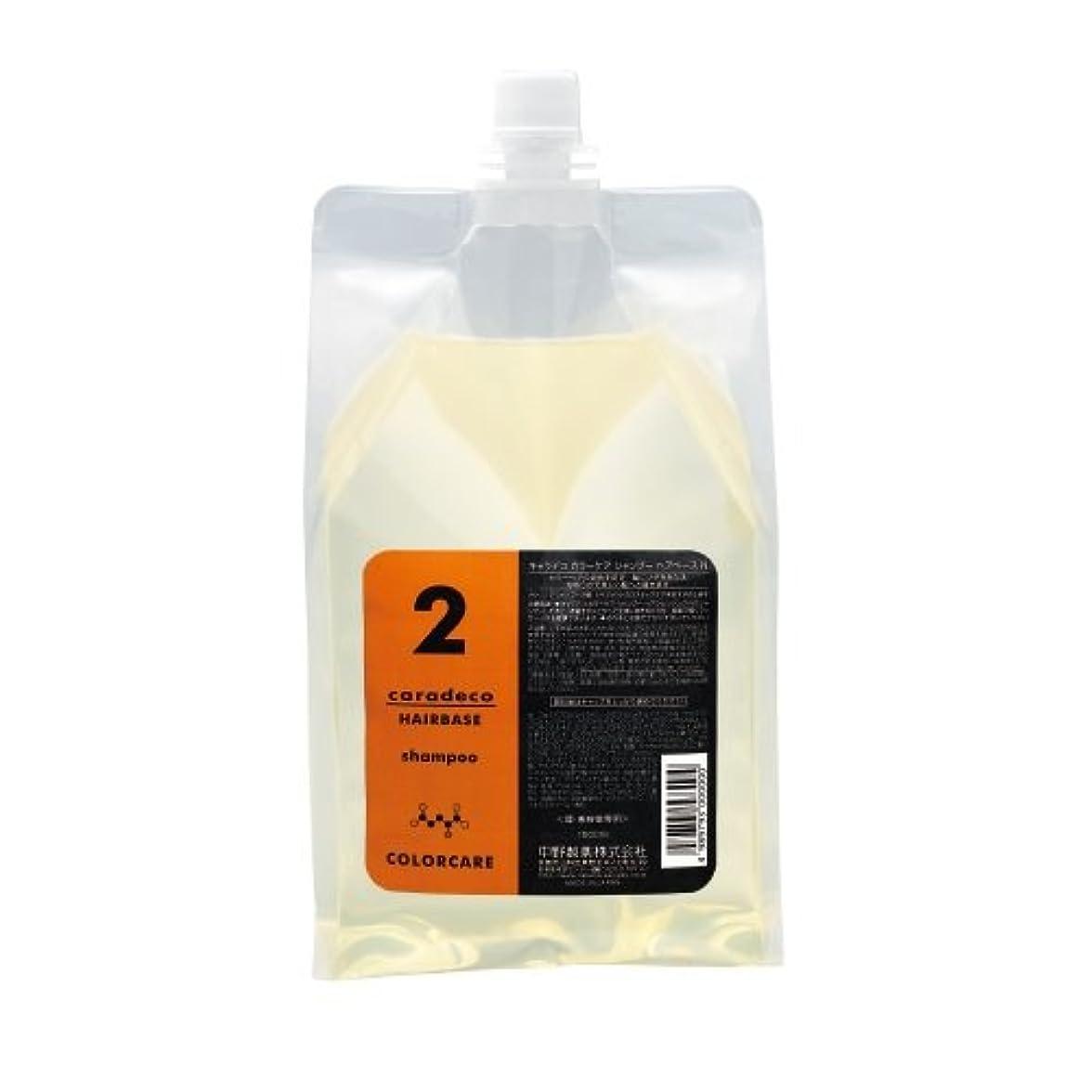 かき混ぜる平等処理中野製薬 キャラデコ カラーケア シャンプー ヘアベースN 1500ml