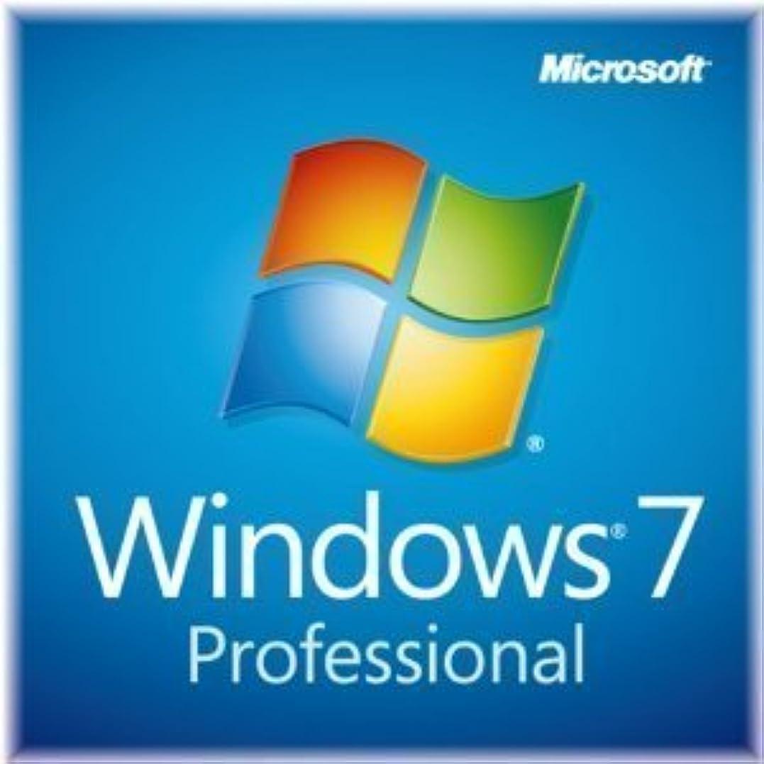 囲いボックスストライクMicrosoft Windows 7 Professional Service Pack 1適用済み 日本語 [プロダクトキーのみ]