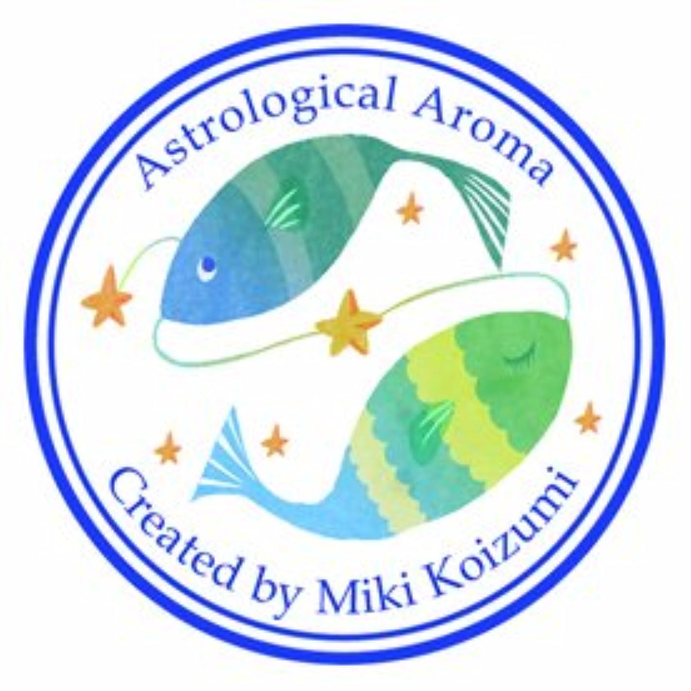 マッシュヤギウィンク魚座(うお座)さんのハッピーアロマ/エッセンシャルオイル/アロマオイル