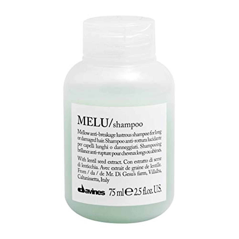 フック心配どうしたの[Davines ] ダヴィネスMeluシャンプー75ミリリットル - Davines Melu Shampoo 75ml [並行輸入品]