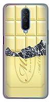 SIMフリー オッポ R17 PRO クリア ケース カバー 553 板チョコ-ホワイト 素材クリア