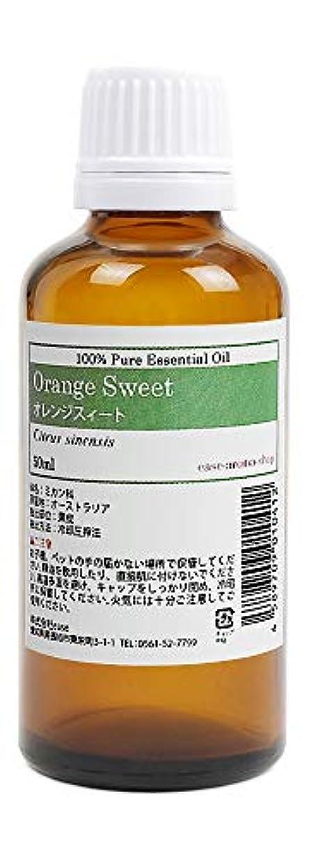 振動させる食い違い手順ease アロマオイル エッセンシャルオイル オレンジスイート 50ml AEAJ認定精油