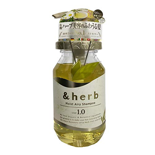 null &herb モイストエアリー シャンプー1.0 480ml ミュゲハーブの画像